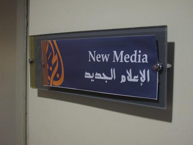al jazeera new media
