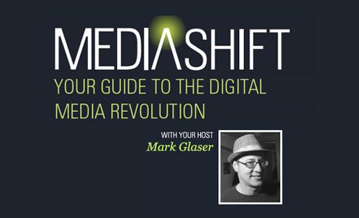 mediashift logo main image