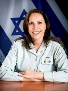 Ariella Ben Avraham, Courtesy IDF