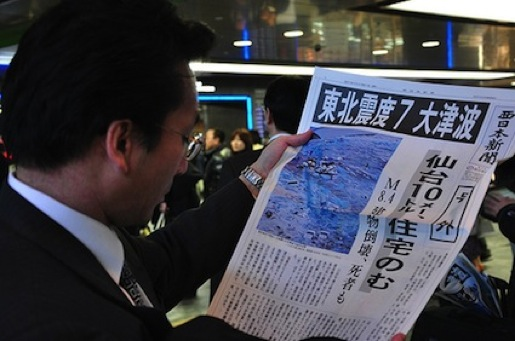 http://www.pbs.org/mediashift/luisjoujr_newspaper_earthquake_japan