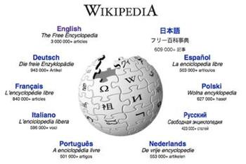 http://www.pbs.org/mediashift/wikipedialogo