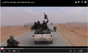 Rebel fighters celebrate after raiding a government arms cache.