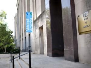 The Voice of America building. VOA photo.