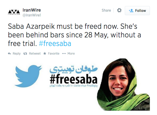 IranWire is just one of the media outlets calling for Saba Azarpeik's release, according to Twitter.