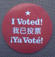 i-4c6bc316234d24b14e2b57139a4a0df3-I Voted.jpg