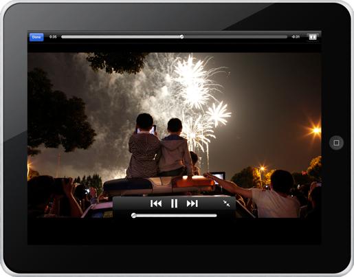 http://www.pbs.org/mediashift/Screen4_DocsFireworks-LG-nobkgd